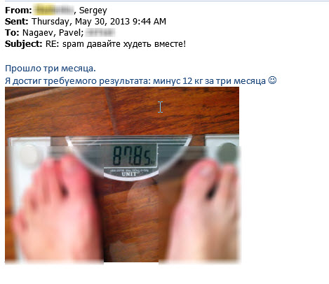 Сброс веса на 12 кг у Сереги.