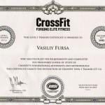 Сертификат по Crossfit Василий Фурса