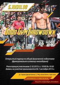 Соревнования по Crossfit в Новороссийске
