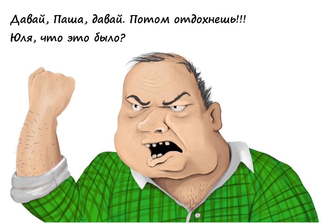 Дед трахает свою внучку с Украины